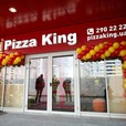 Pizza King (Пицца Кинг)