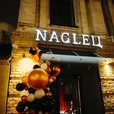 NAGLEC RESTAURANT & BAR (Наглец ресторан-бар)