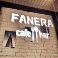 Fanera cafe bar (Фанера кафе бар)