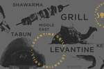 SOLOD levantine grill